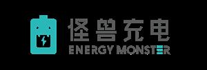 怪兽logo_2.png