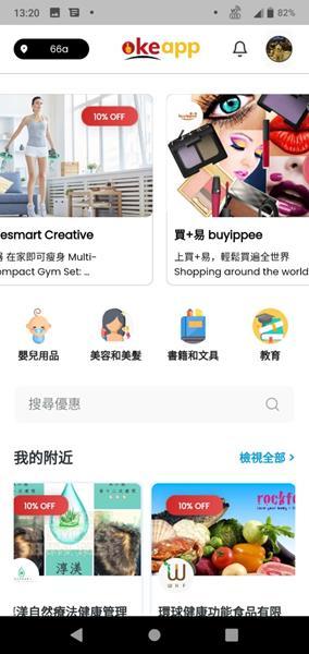 $RHCO - OkeApp for Shopping
