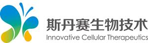 InnovativeCellularTherapeutics.jpg