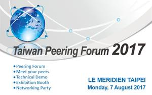 Taiwan Peering Forum