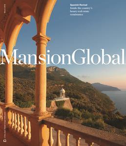 Mansion Global Magazine