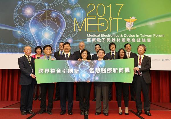Medical Electronics & Device in Taiwan Forum 2017