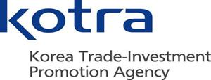 Logo of KOTRA (Korea Trade-Investment Promotion Agency)