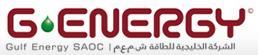 Gulf Energy SAOC Logo
