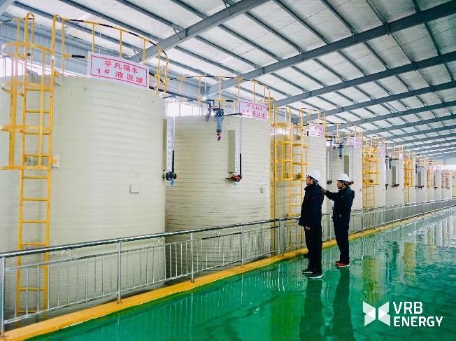 Electrolyte Tanks