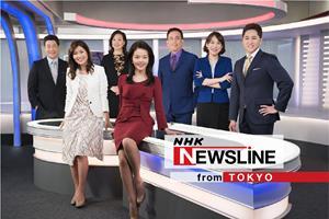 NHK WORLD-JAPAN, Japan's Global 24-Hour, English-Language