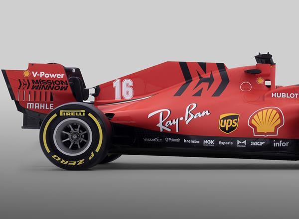 VistaJet - Ferrari