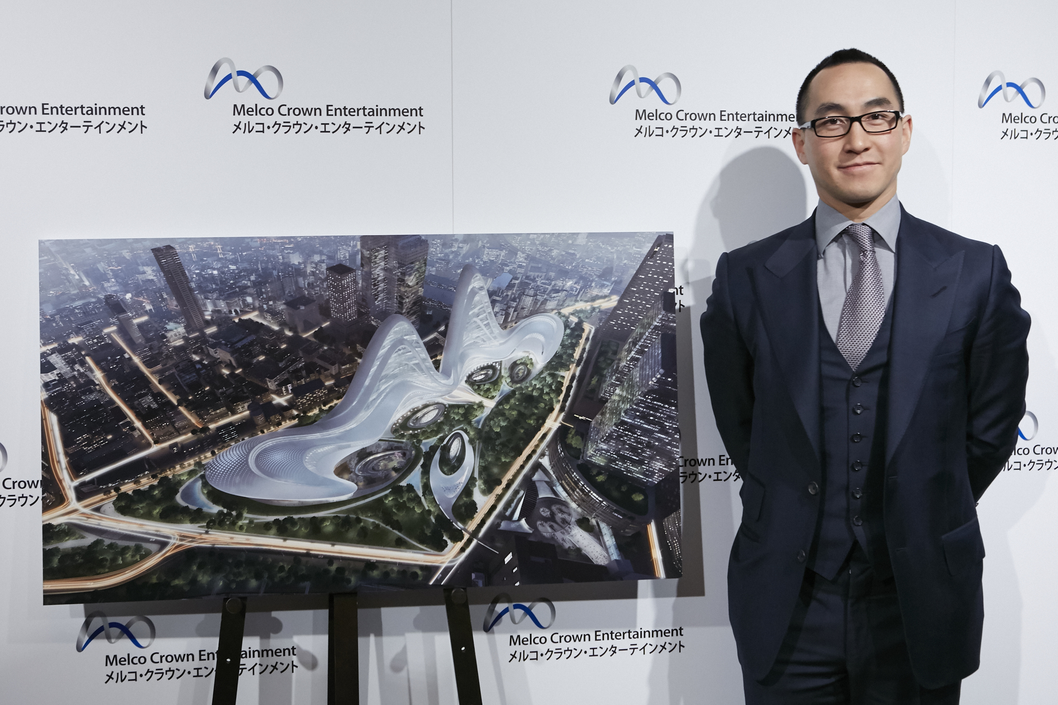 Melco Crown Entertainment Limited