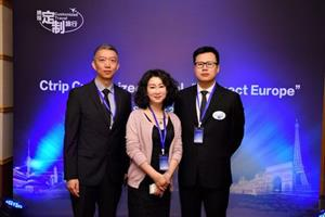 Sven Dong, BD Director of Ctrip Customized Travel, Kane Xu, CEO of Ctrip Customized Travel and Zheng Liu, CPO of Ctrip Customized Travel