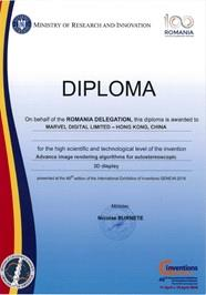Diploma of the Prize of Romania Delegation for the Advanced image rendering algorithms for autostereoscopic 3D display.