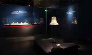 Guangdong Museum - Titanic Exhibition Bell