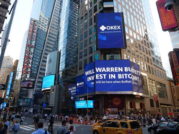 OKEx ได้ปรากฏในไทม์สแควร์, นิวยอร์ก