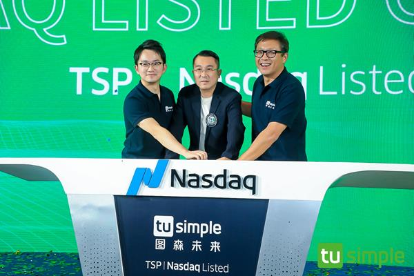 Sky9 team with TuSimple co-founder Mo Chen at TuSimple IPO event