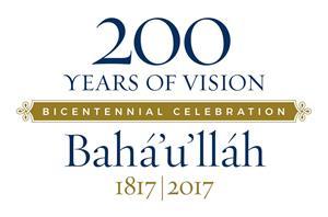 2_int_Chicago-Bahai-bicentenary.jpg