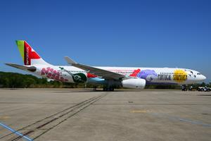 TAP Air Portugal Unveils New Tourism Icon Aircraft Livery Commemorating Stopover Program