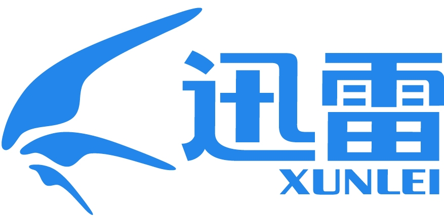 Xunlei Announces Appointment Of Chief Financial Officer