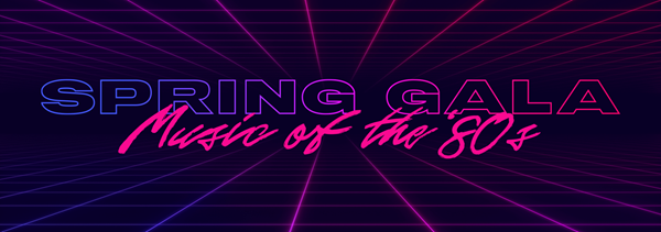 Spring Gala - Music of the '80s - Museum of the City of New York
