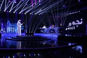 Search for Best Arab Innovator Continues in Epic Season 9 of Stars of Science