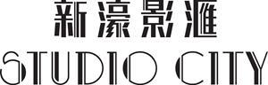 Studio City Logo_v3.jpg
