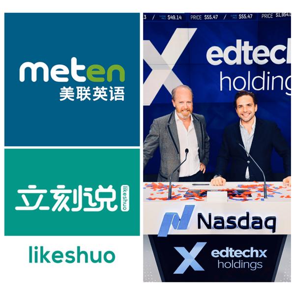 Meten-EdtechX-CMBVC