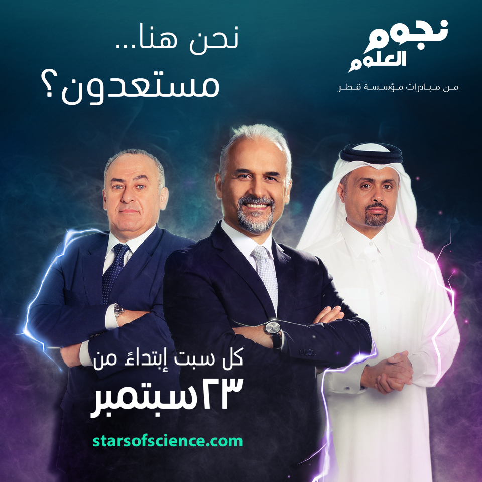 Stars of Science Season nine