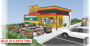 Walk Up & Drive Thru Concept
