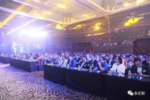 The product launch event was well-attended and at full capacity