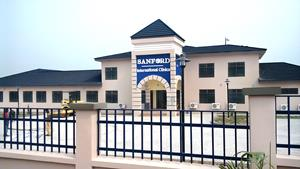 Sanford World Clinic primary care facility located in Kumasi, Ghana.