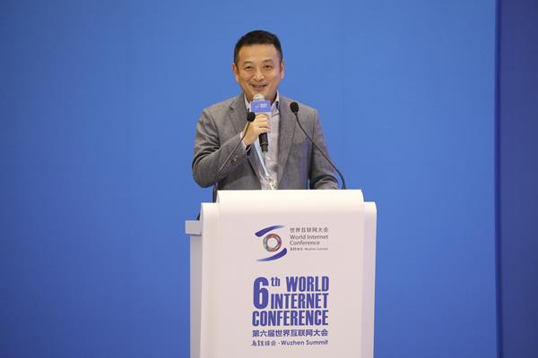 Ctrip Chairman James Liang (pictured) speaks at the 6th World Internet Conference in Wuzhen.
