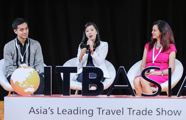Ctrip Area General Manager Ru Yi Speaks at ITB