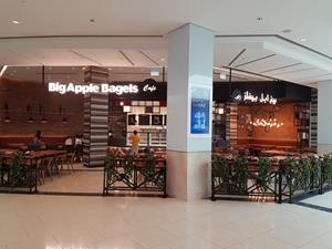 Big Apple Bagels Café
