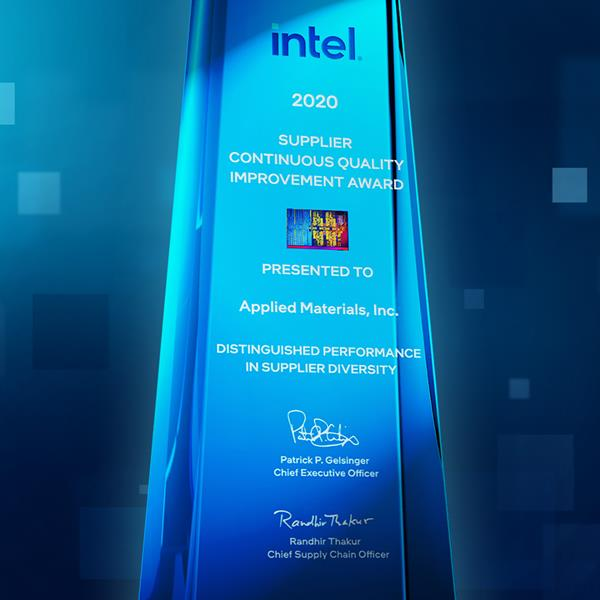 Applied Materials_2020 Intel SCQI Award_Image