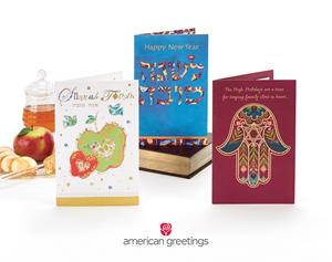 Commemorate the reverence of rosh hashanah with cards from american commemorate the reverence of rosh hashanah with cards from american greetings m4hsunfo