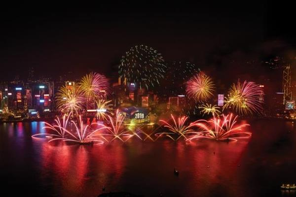 Hong Kong New Year Countdown