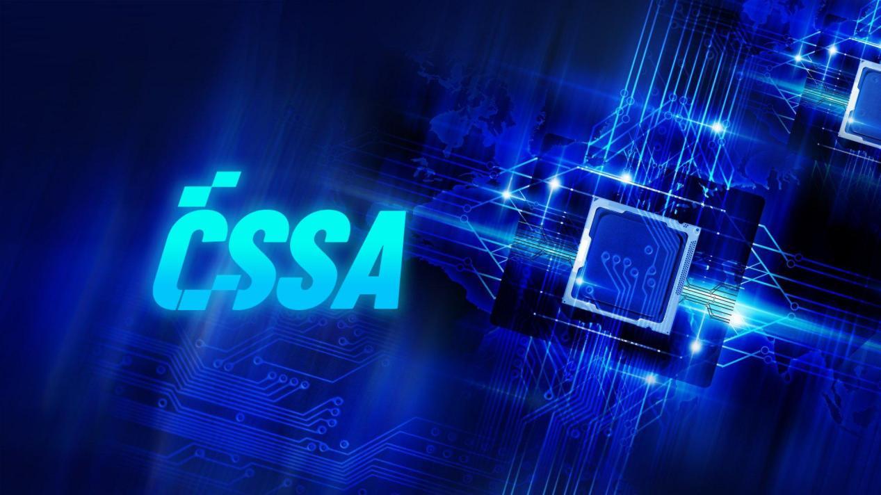CSSA Token Upgrading to 2.0 on August 4th 1