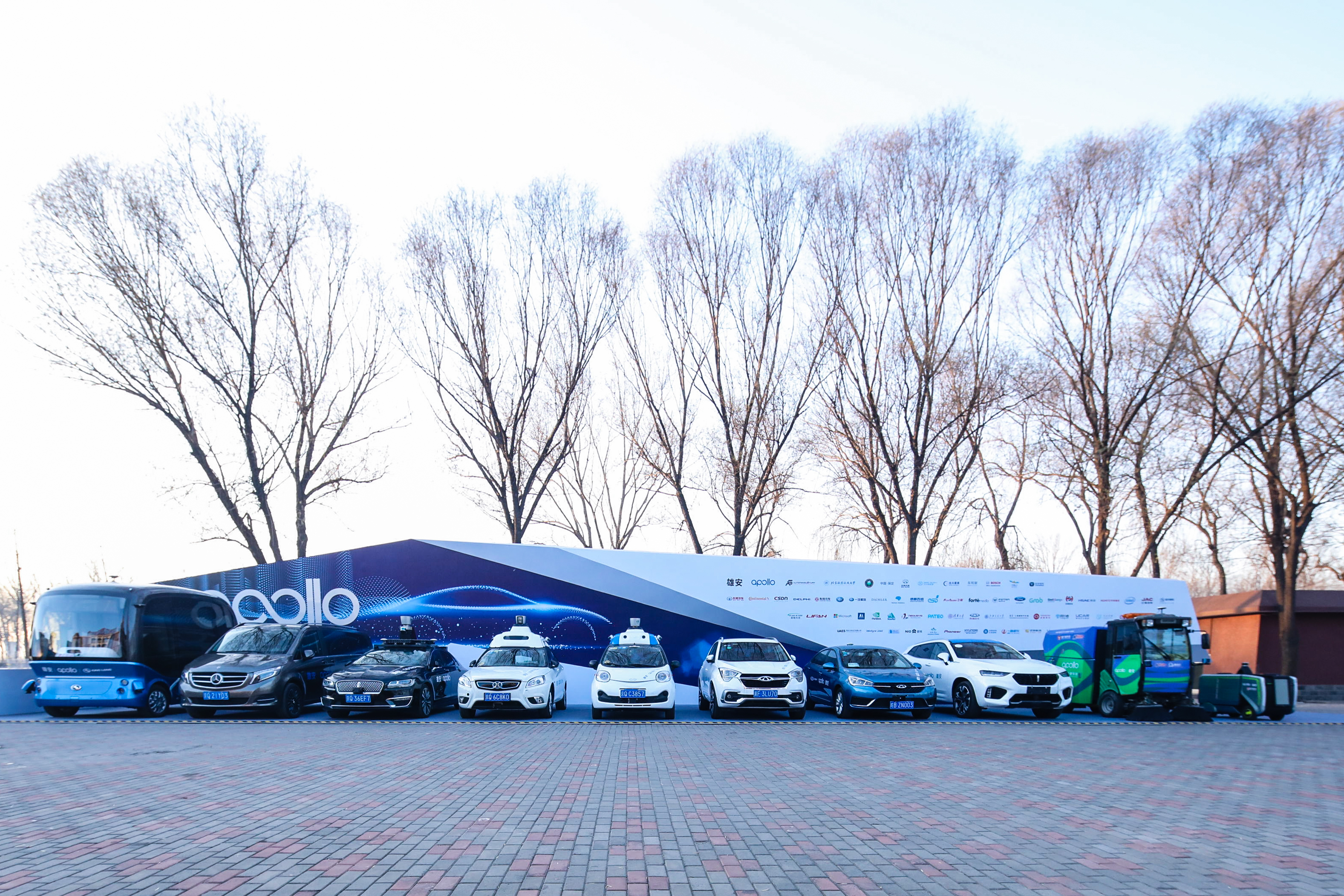 Xiongan car fleet
