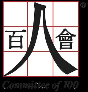 c-100 logo color - white fill - NEW med.png