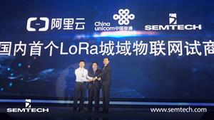 Semtech and Alibaba
