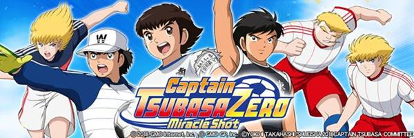 """Captain Tsubasa ZERO -Miracle Shot-"""