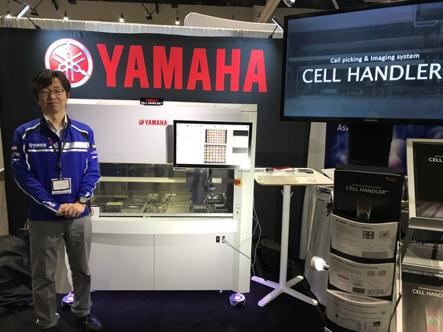 Yuichi Hikichi Ph.D., General Manager of Yamaha's Medical Device Business Development Division