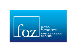 Firends of Zion