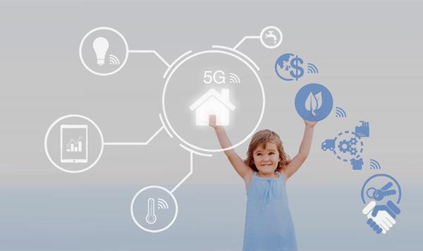 适于5G的住房产业链建筑解决方案