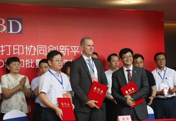 Center's opening ceremony in Foshan