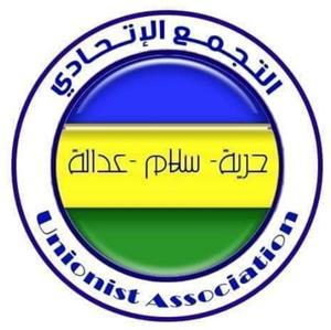 Logo - Unionist Alliance.jpg