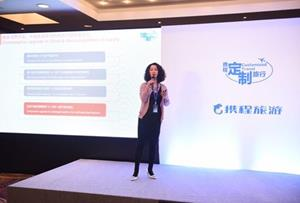 Ms Kane Xu, CEO of Ctrip Customized Travel speaks at Business Summit