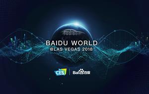 Baidu CES
