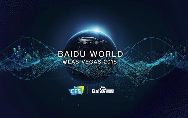BaiduWorld@CES
