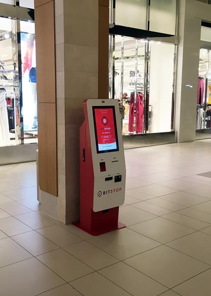 บริษัท BitStop จับมือและติดตั้งตู้ Bitcoin ATM ในศูนย์การค้ารายใหญ่สุดในสหรัฐฯ