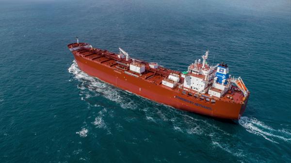 Mari Couva Methanol Fuel Vessel