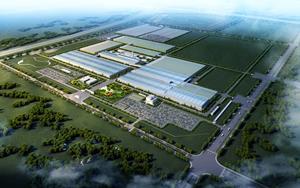 The Zhenjiang Facility